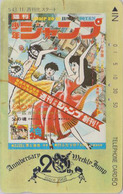 RARE TC Ancienne Japon / 110-011 - MANGA - WEEKLY JUMP 20th Anniv - Japan Phonecard - 10650 - Comics