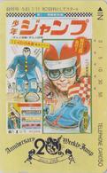 RARE TC Ancienne Japon / 110-011 - MANGA - WEEKLY JUMP 20th Anniv FIRST MAGAZINE - Japan Phonecard - 10651 - Comics