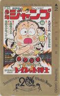 RARE TC Ancienne Japon / 110-011 - MANGA - WEEKLY JUMP 20th Anniv. * Magazine 41 * - Japan Phonecard 10653 - Comics