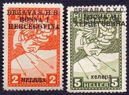 YUGOSLAVIA - SHS  BOSNIA - MERCURY  Ovpt. DIFERENT - **MNH - 1918 - EXELENT - 1919-1929 Kingdom Of Serbs, Croats And Slovenes