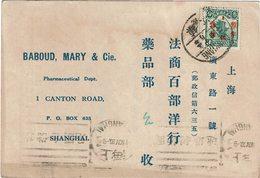 CTN52C - CHINE CARTE POSTALE COMMERCIALE DE LA MAISON BABOUD,MARY & Cie DE SHANGHAI - 1912-1949 République