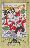 RARE TC Ancienne Japon / 110-011 - MANGA - WEEKLY JUMP 20th Anniv. - Magazine 22 - Japan Phonecard -10654 - Comics