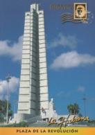2014-EP-18 CUBA 2014 TURISTIC POSTAL STATIONERY. HABANA PLAZA REVOLUCION. UNUSED. - Cuba