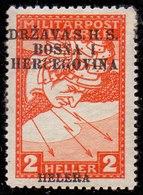 YUGOSLAVIA - SHS  BOSNIA - MERCURY  Ovpt. LATINIC  Perf.   11½ : 12½     - **MNH - 1918 - EXELENT - RARE - 1919-1929 Kingdom Of Serbs, Croats And Slovenes