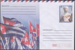 2018-EP-45 CUBA 2018 UNUSED INTERNACIONAL POSTAL STATIONERY. JOSE MARTI, BANDERA, FLAG. - Cuba