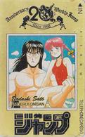RARE TC Ancienne Japon / 110-011 - MANGA - WEEKLY JUMP 20th Anniv. - MOERU ONISAN - Japan Phonecard - 10655 - Comics
