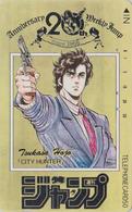 RARE TC Japon / 110-011 - MANGA - WEEKLY JUMP 20th Anniv. - CITY HUNTER - Japan Phonecard - 10656 - Comics