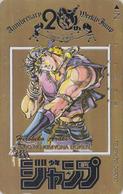 RARE TC Japon / 110-011 - MANGA - WEEKLY JUMP 20th Anniv. - JOJO - Japan Phonecard - 10657 - Comics