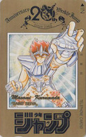 RARE TC Japon / 110-011 - MANGA - WEEKLY JUMP 20th Anniv. - SAINT SEIYA - Japan Phonecard - 10658 - Comics