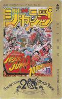 RARE TC NEUVE Japon / 110-011 - MANGA - WEEKLY JUMP 20th Anniv. - DRAGON BALL CITY HUNTER JOJO ETC - Japan MINT Pc 10659 - Comics