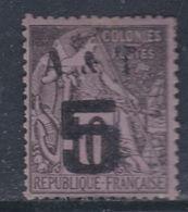 Annam Et Tonkin N° 4 ( . ) Sans Gomme  (habituel Pour Ce Timbre) 5 Sur 10 Noir Sur Lilas TB - Annam Et Tonkin (1892)