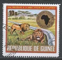 Guinea 1975. Scott #699 (U) Male Lions, Pipe Line And ADB Emblem * - Guinée (1958-...)