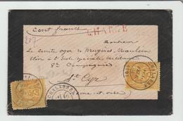 """AUDE: """" CHALABRE """" CàD Type 17 / LSC CHARGEE De 1884 Pour St Cyr TB - Marcophilie (Lettres)"""