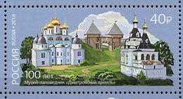 Russia 2018,Architecture Dmitrov Kremlin Museum-Preserve,# 2433,VF MNH** - 1992-.... Federation