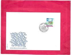 LIECHTENSTEIN - Enveloppe Premier Jour - 4 Mars 1991 - Wir Die Volker Der Vereinten Nationen........... - - Liechtenstein