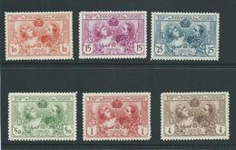 Spain 1907 Madrid Industry Exposition Set 6 Perf. 10.8 Fresh MNH - 1889-1931 Kingdom: Alphonse XIII