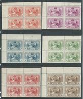 Spain 1907 Madrid Industry Exposition Set 6 Perf. 10.8 Matched Marginal Blocks Of 4 Fresh MNH - 1889-1931 Kingdom: Alphonse XIII