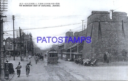 106518 JAPAN MUKDEN THE MAGNIFICENT SIGHT OF CASTLE WALL & TRAMWAY POSTAL POSTCARD - Japon
