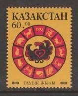 TIMBRE NEUF DU KAZAKHSTAN - ANNEE LUNAIRE DU COQ N° Y&T 15 - Nouvel An Chinois