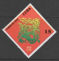 TIMBRE NEUF DE CUBA - ANNEE LUNAIRE CHINOISE DU SERPENT N° Y&T 3917 - Nouvel An Chinois