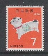 TIMBRE NEUF DU JAPON - NOUVEL AN : CHIEN-AMULETTE N° Y&T 970 - Nouvel An Chinois