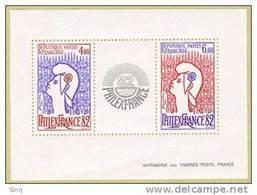 Bloc N° 8 Philexfrance 82 (n° 2216 & 2217 ) - Blocs & Feuillets