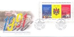 2016. Moldova, 25y Of Independence,  FDC,  Mint/** - Moldavie
