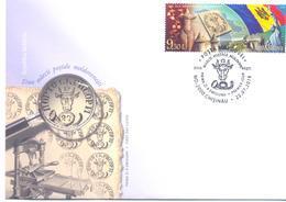2018. Moldova, Day Of Moldavien Post Stamp, FDC, Mint/** - Moldavië