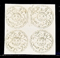 AFGHANISTAN   68   1 Rup  LAID  PAPER  GREEN  *  1876  Issue - Afghanistan