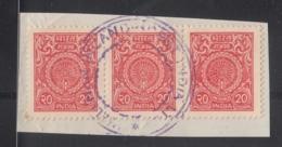 India  2000's   20 X 3   Revenue  Stamps  # 16732  D  Inde Indien - India