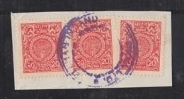 India  2000's   20 X 3   Revenue  Stamps  # 16730  D  Inde Indien - India
