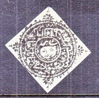 AFGHANISTAN   10   1 Sh  LAID  PAPER  BLACK  *  1873  Issue - Afghanistan