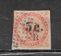 Colonie Timbre De Réunion De 1885/86  N°3  Oblitéré (cote 420€) Vendu A 15% - Réunion (1852-1975)