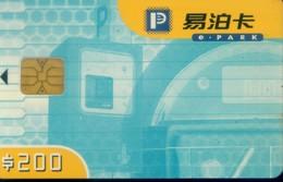 Hong Kong Parking Cards, (1pcs) - Hong Kong