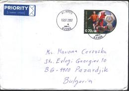 Mailed Cover With Stamp Junior Football Soccer 2007 From Finland - Finland