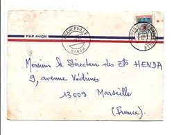 GABON LETTRE DE FRANCEVILLE POUR LA FRANCE 1973 - Gabon (1960-...)