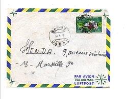 GABON LETTRE DE GAMBA POUR LA FRANCE 1972 - Gabon (1960-...)