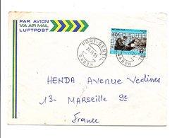 GABON LETTRE DE PORT GENTIL POUR LA FRANCE 1973 - Gabon (1960-...)