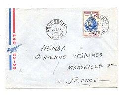 GABON LETTRE DE PORT GENTIL POUR LA FRANCE 1974 - Gabon (1960-...)