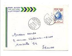 GABON LETTRE DE MOANDA POUR LA FRANCE 1973 - Gabon (1960-...)