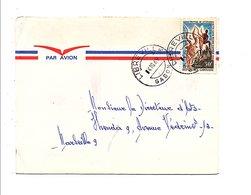 GABON LETTRE DE LIBREVILLE POUR LA FRANCE 1969 - Gabon (1960-...)