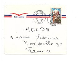 GABON LETTRE DE PORT GENTIL POUR LA FRANCE 1969 - Gabon (1960-...)