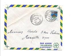 GABON LETTRE DE PORT GENTIL POUR LA FRANCE 1970 - Gabon (1960-...)