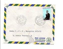 GABON LETTRE DE LIBREVILLE GROS BOUQUET POUR LA FRANCE 1969 - Gabon (1960-...)