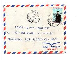GABON LETTRE DE MOANDA POUR LA FRANCE 1969 - Gabon (1960-...)