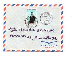 GABON LETTRE DE FRANCEVILLE POUR LA FRANCE 1970 - Gabon (1960-...)