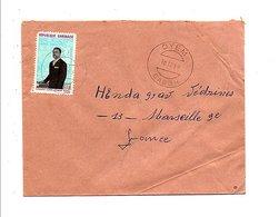 GABON LETTRE DE OYEM POUR LA FRANCE 1969 - Gabon (1960-...)