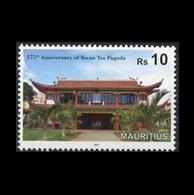 Mauritius 2017 Kwan Tee Pagoda 175th Anniversary 1v MNH Stamps Complete Set - Maurice (1968-...)