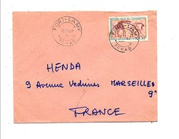 TCHAD LETTRE DE FORT LAMY POUR LA FRANCE 1969 - Ciad (1960-...)