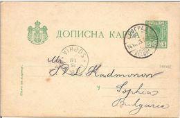 1893  14/08 Entier Postal De Belgrade Pour Sofia - Serbie